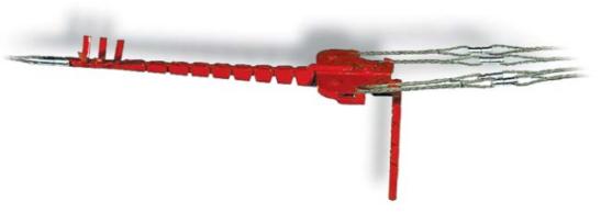 Коромысло на четыре и пять расщеплённых провода RB-RF