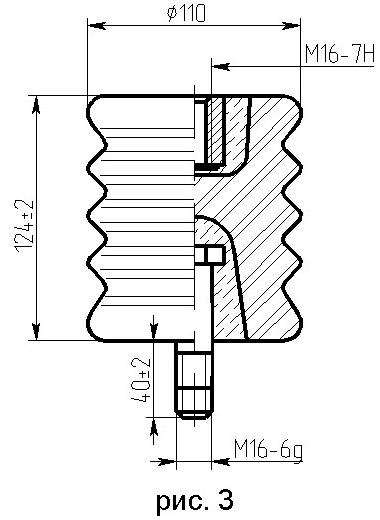 Изоляторы И 8-80 10 кВ