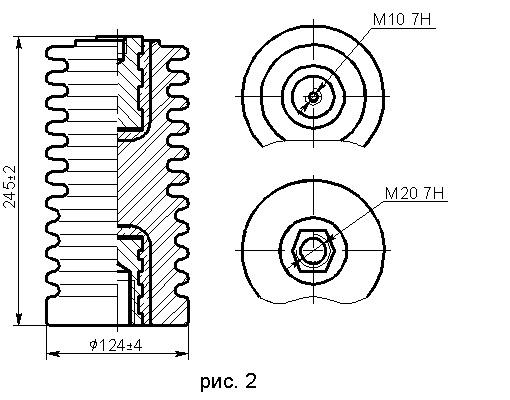Изоляторы типа ИО, ИОР 20, 24 кВ