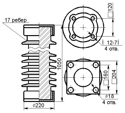 Изоляторы ИОС 110-400, ИОС 110-400М