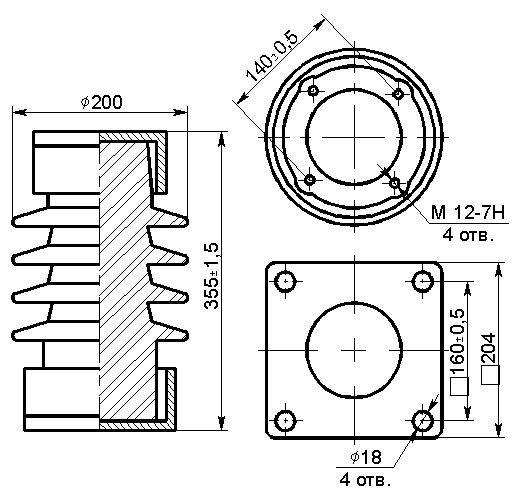 Опорно-стержневые изоляторы ИОС 20-2000
