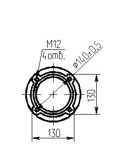 Опорно-стержневой изолятор ИОС 35-500-01