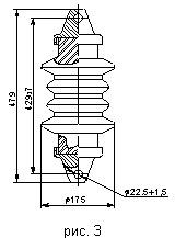 Изоляторы ФСФ, КСФ, НСФ 3,3 кВ