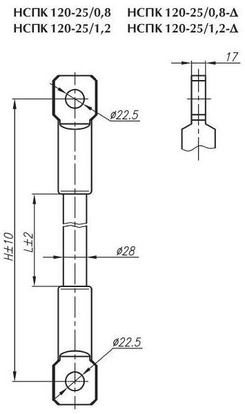 Изолятор НСПК 120/25 кВ