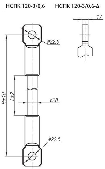 Изолятор НСПК 120/3,3 кВ