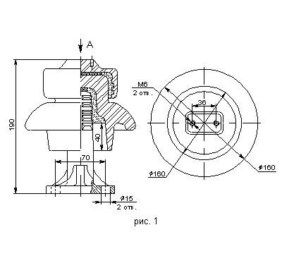 Опорно-штыревые изоляторы ОНШ 10 и 15 кВ
