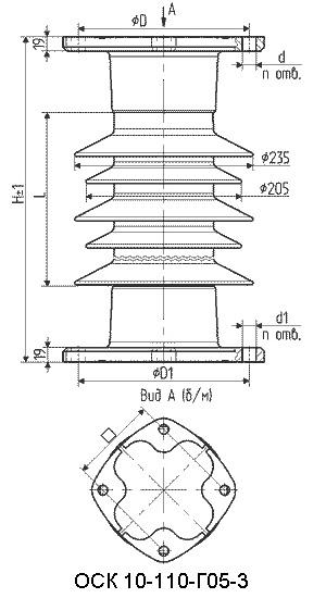 Изолятор ОСК 110 кВ мод. Г