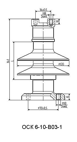 Изолятор ОСК 6-10 усиленный