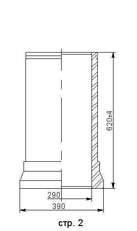 Покрышка для электрофильтра 110 кВ