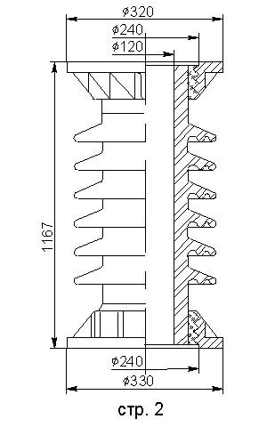 Армированная покрышка ПВК, ПОВ для вакуумного выключателя 110 кВ