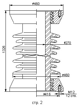 Покрышки ПВМО армированные для маломасляных выключателей 110 кВ